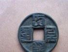 古玩古董免费鉴定 免费估价免费上门交易