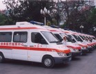 揭阳普宁惠来120救护车出租