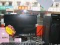 东莞横沥科时办公设备专来维修电脑,耗材销售。