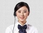 欢迎进入 徐州春兰空调各点售后服务+网站咨询电话