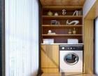 全国联保)济南小天鹅洗衣机(售后服务维修电话是多少?