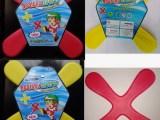 运动休闲EVA回力标飞来飞去飞行器魔盘体育玩具广告促销礼品