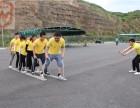 团队户外集体活动推荐 巽寮湾+双月湾 2日游