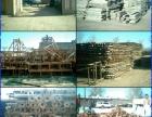 北京通州专业回收工厂废旧淘汰库存积压拆除回收