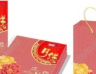 设计订做酒店月饼盒、企业月饼盒、各种中高档月饼盒!
