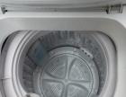 8成新海尔全自动5公斤洗衣机标准容量