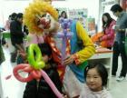 小丑现场魔术气球表演