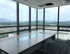 科学城 整层1550方 甲级办公楼 全新出租