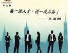 崇左--车速融SP汽车金融服务平台加盟