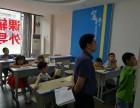 桂林少儿英语课外辅导班