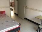 3楼无费用 可月付季付 金港花园 包暖气物业宽带 押金300