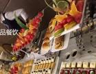 国庆酒店餐饮上门服务 茶歇 鸡尾酒宴 水果雕刻