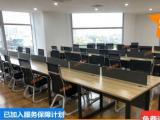 廠家直銷全新辦公桌椅,屏風工位隔斷前臺桌會議桌等