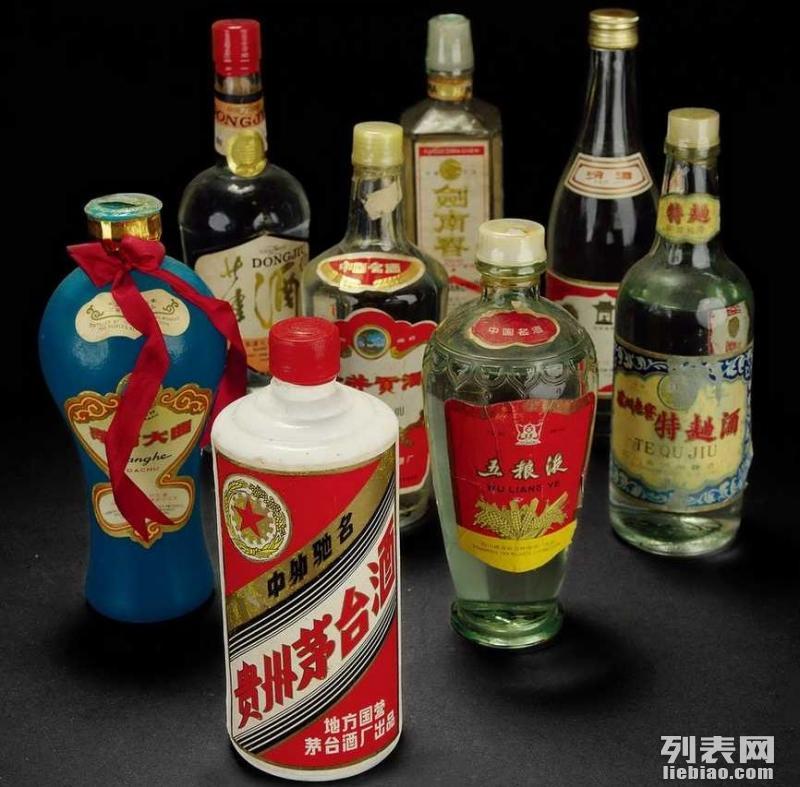 济宁收购中华烟 邹城53度茅台酒回收 济宁回收陈年老酒