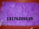 紫罗兰pe圆丝网眼袋