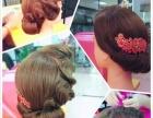 广州冰点化妆新娘彩妆造型盘发