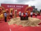 林州新风尚奠基仪式策划公司