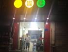 海宁中学门口 商业街小吃店转让