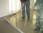 专业地面找平-贴地板地面找平-水泥自流平地面找平