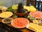 京风尚老北京涮肉加盟培训