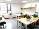 本物业海珠区小型办公室注册地址出租,正规的租赁合同等场地资料
