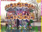 徐州农家乐度假村儿童游玩豪华旋转木马游乐设备