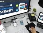 微信平台开发/公众号/微商城定制/微信代运营服务
