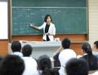 重庆渝中补习高二政史要多少钱,高二语文补习班