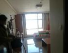 上院公寓好楼层,精装修,拎包入住,随时看房!