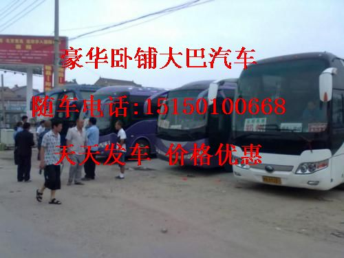 (文登到江门的直达汽车)15150105008发车时刻表