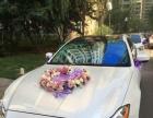 2017玛莎拉蒂总裁吉博利车队婚车预定