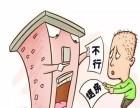 深圳买房定金还能不能退 多久定金可以退退