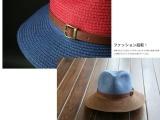 韩版女士度假遮阳太阳帽 草帽礼帽大沿沙滩