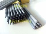 D106耐磨堆焊焊条