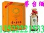 芜湖回收茅台酒瓶路易十三酒瓶30年80年礼盒酒瓶回收
