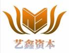 香港远大期货公司授权大陆服务商招商加盟