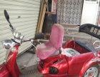 嘉陵三轮摩托车