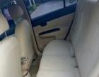 现代雅绅特2009款 1.4 手动 舒适型1.4升