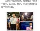"""2016较火微商产品""""涂涂乐"""""""