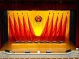 重庆定做金丝绒舞台幕布重庆制作金丝绒对开舞台幕布