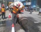 吴江桃源镇管道疏通地下排污管道疏通管道清淤检测修复