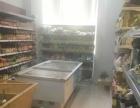 东区小区门口抢手位置超市低价急转,生意兴旺