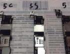 专业苹果 三星 小米手机维修