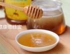 什么牌子的蜂蜜较好较纯正 什么牌子蜂蜜好 什么牌子蜂蜜较好