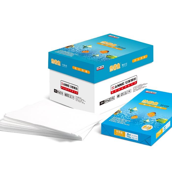 热带鱼复印纸A4纸批发