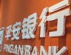 无抵押无担保银行信贷宁夏最低7厘