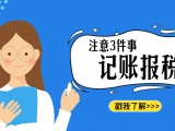 廣州市商標注冊 版權登 商標專利790元起 誠信專業