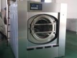 洗涤设备行业十大品牌供应商-南通海狮洗涤机械有限公司