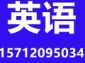 深圳龙华英语零基础培训