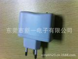 5V1A电源适配器 高品质5V1A电源适配器USB接口 IC方案